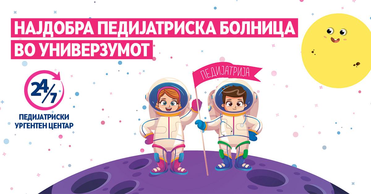 AcibademSistina Pedijatrija mk