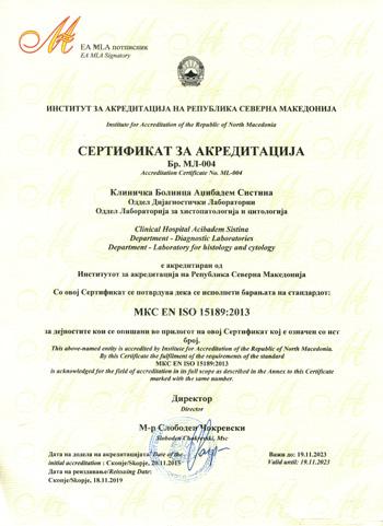 Sertifikat za reakreditacija laboratorii