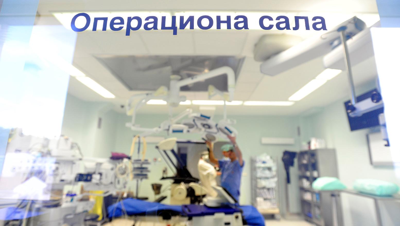 nevrohirurgija