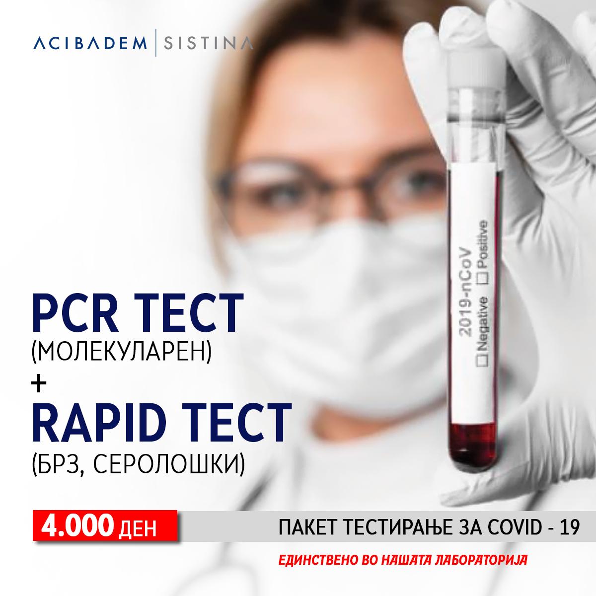 FB Post Laboratorii PaketCena