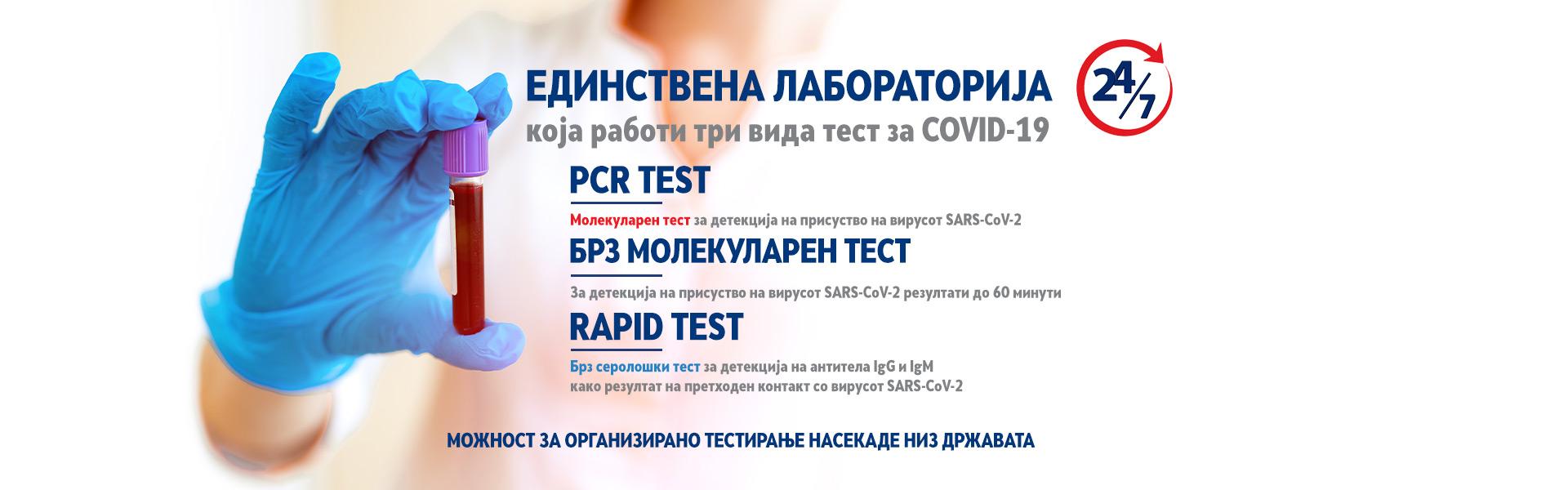 Lab Testovi webbaner