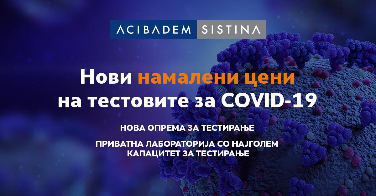NoviCeniCovid SocialMedia