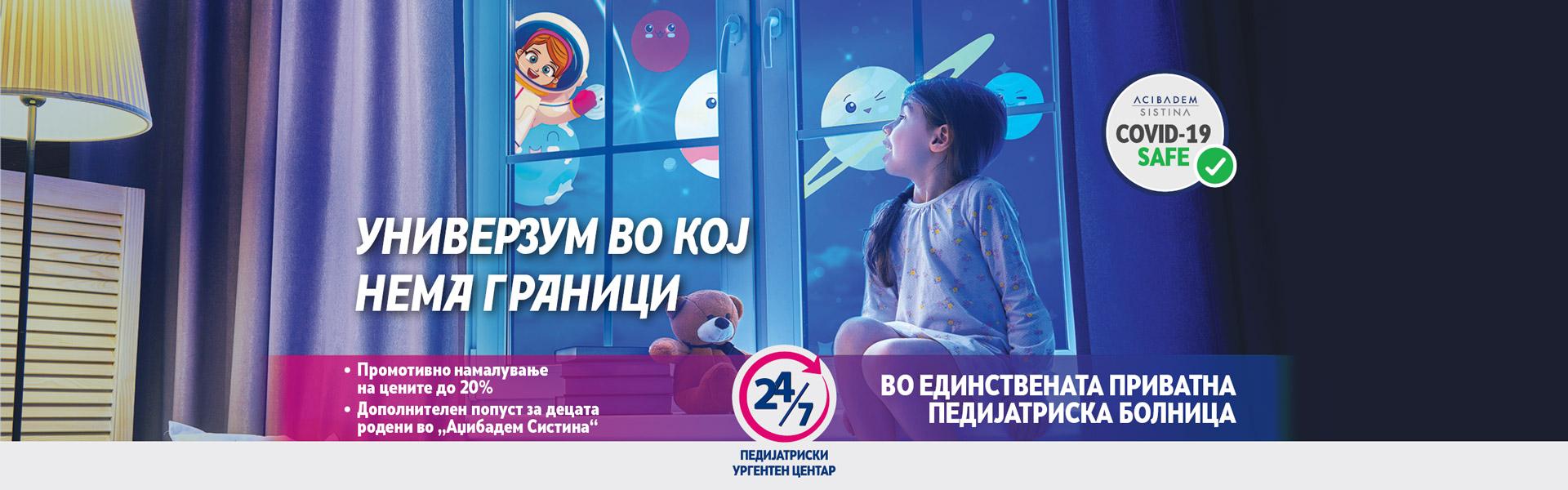 Pediatrija Space MK