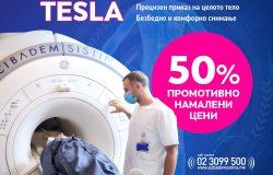 MRI Tesla SocialMedia
