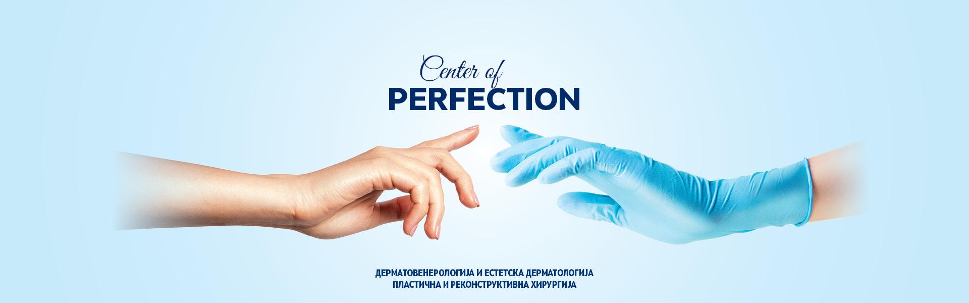AS Dermatologija WebKorporativen no body paragraph