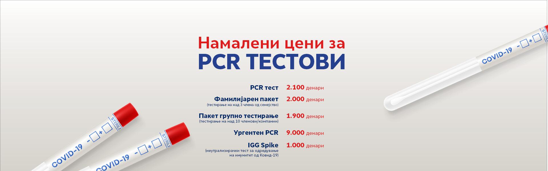 Korporativen WebBanner PCR